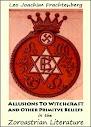 Alusões à bruxaria e outras crenças Primitve na literatura zoroastriana